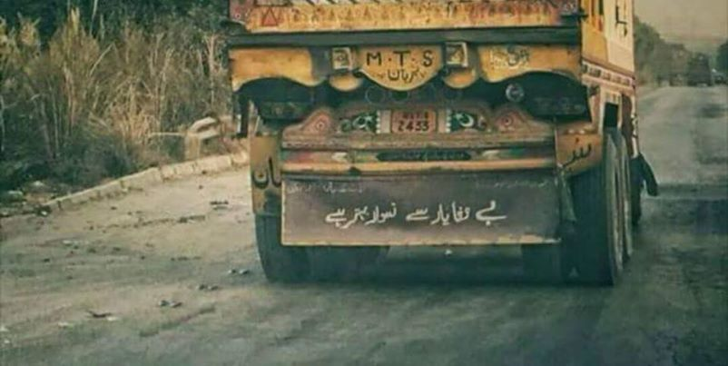 Pakistan-Truck-art-the-unique-way-of-expression